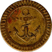 20 Centimes - A Consommer (Anchor) – obverse