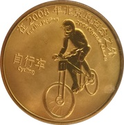 Token - Beijing 2008 Olympic Games (Cycling) – obverse