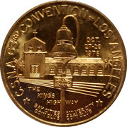 Token - California State Numismatic Association (63rd Convention) – reverse