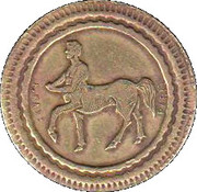 25 Centimes - A Consommer (Centaur) – obverse
