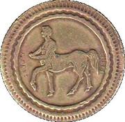 25 Centimes - A Consommer (Centaur) – obverse