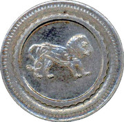 30 Centimes - A Consommer (Lion) – obverse