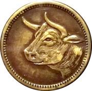 Token (Bull / Eye) – obverse