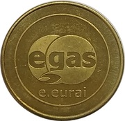 Car Wash Token - Egas – obverse