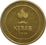 Car Wash Token - Egas – reverse