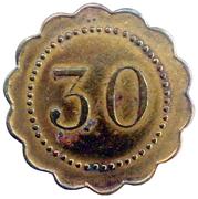 30 Centimes - Café de la Bourse (Paris) – reverse