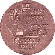 Token - Hans Gross – reverse