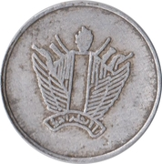 70 Milliemes - Egyptian Air Force Buffet – obverse