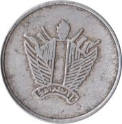 70 Milliemes - Egyptian Air Force Buffet – obverse