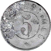 5 Centimes - AMC – reverse