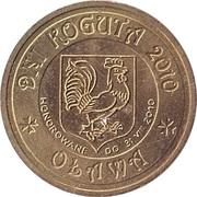 3 Koguty - Oława – obverse