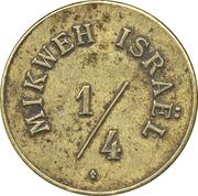 ¼ Piastre / Metlik (Mikweh Israel) – obverse