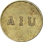 ¼ Piastre / Metlik (Mikweh Israel) – reverse