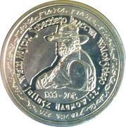 1 Agatus - Lwówek Śląski – obverse
