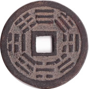 Token - Chinese Zodiac (Ox) – reverse