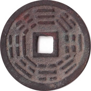 Token - Chinese Zodiac (Tiger) – reverse