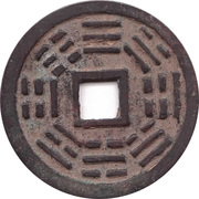 Token - Chinese Zodiac (Rabbit) – reverse