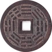 Token - Chinese Zodiac (Snake) – reverse