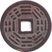 Token - Chinese Zodiac (Goat) – reverse