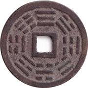 Token - Chinese Zodiac (Monkey) – reverse