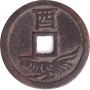 Token - Chinese Zodiac (Rooster) – obverse