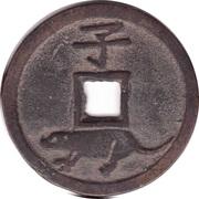 Token - Chinese Zodiac (Rat) – obverse