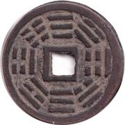 Token - Chinese Zodiac (Rat) – reverse