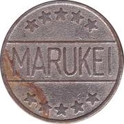 Game Token - Marukei – obverse