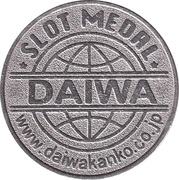 Game Token - Daiwa – obverse