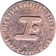 Token - Erste Bank – reverse
