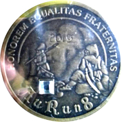 8 Aurun (with crystal glass) – reverse