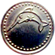 Car Wash Token - Jet Wash – reverse