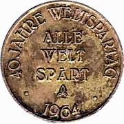 Token - Sparkasse Weltspartag 1964 (Hannover) – reverse