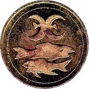 Token - Zodiac (Pisces) – obverse