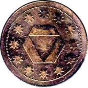Token - Zodiac (Aries) – reverse