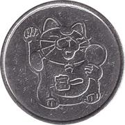 Game Token (Chinese cat) – obverse