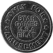 Token - Star Games M.S.A Eilat – obverse