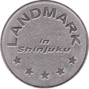 Token - Landmark in Shinjuku – obverse