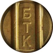 Telephone Token - BTK – obverse