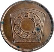 1 Penny – reverse