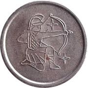 Token - Goat / Sagittarius – reverse