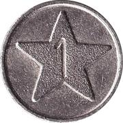 Token - MMC Milano Italy (star 1) – reverse