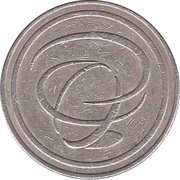 Car Wash Token - Total (only logo) – reverse