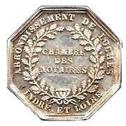 Token - Arrondissement de Loches (Indre-et-Loire) – reverse