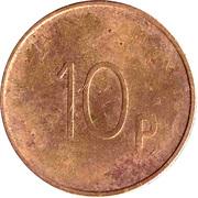 10 Pence – reverse