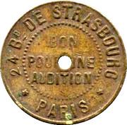 Phonograph Token - Autophone Concert (Paris) – reverse