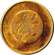 Token (Lion) – obverse