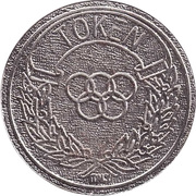 Token - MMC Olympic rings (29 With a sticker ) – obverse