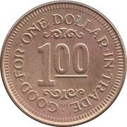 1 Dollar - Anchorage (Oriental Garden) – reverse