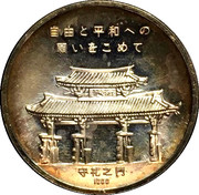 Token - Okinawa Reversion – reverse